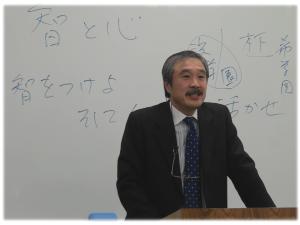 山田塾長指導理念